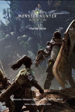 Обложка Monster Hunter World