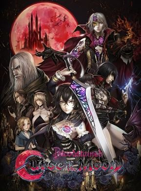Обложка Bloodstained: Curse of the Moon