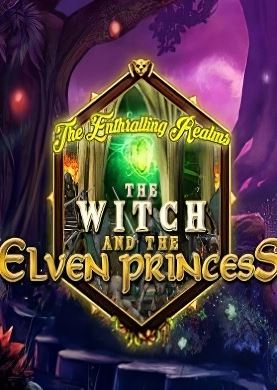 Обложка The Enthralling Realms 4: The Witch and the Elven Princess