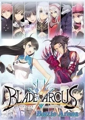 Обложка Blade Arcus from Shining: Battle Arena