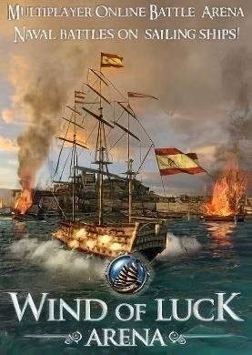 Обложка Wind of Luck: Arena
