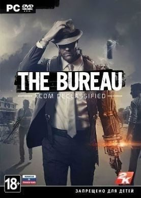 Обложка The Bureau: XCOM Declassified