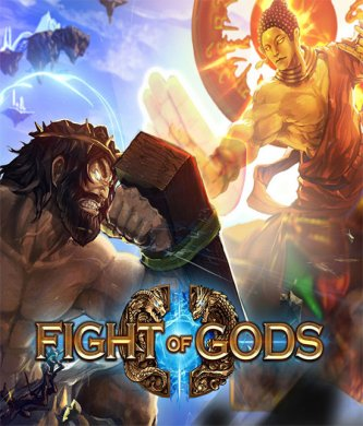 Обложка Fight of Gods Godracter