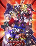 Обложка Million Arthur: Arcana Blood